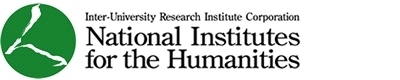 National Institutes for the Humanities-Logo