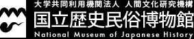 Logo National Museum of Japanese History